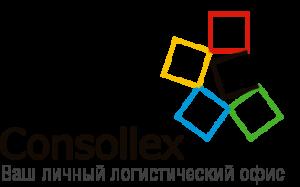 Consollex-logo2-3-e1523398525799